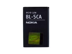 ΜΠΑΤΑΡΙΑ Nokia BL-5CA Original Bulk
