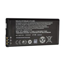 ΜΠΑΤΑΡΙΑ NOKIA BL-5H (Lumia 630, Lumia 630 Dual SIM, Lumia 635) Original Bulk