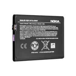 ΜΠΑΤΑΡΙΑ NOKIA BV-5QW (Lumia 930) Original Bulk