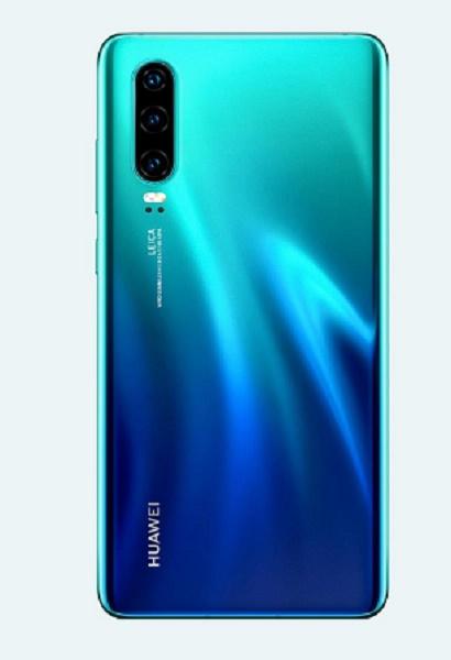 Huawei P30 (Dual Sim) ELE-L29  (6GB/128GB) Aurora EU