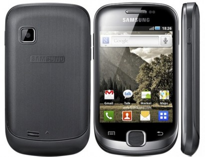 Samsung-Galaxy-Fit-600x459
