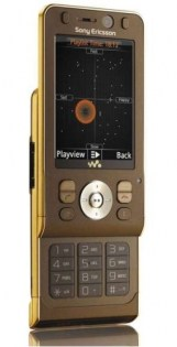 Sony-Ericsson-Launches-Havana-Special-Collection-2
