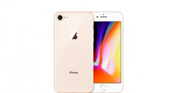 iphone8-gold-select-2017