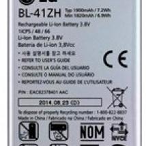 LG Battery BL-41ZH BULK