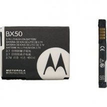 MOTOROLA BX50 Original  (RAZR2 V9, Motozine ZN5) Bulk