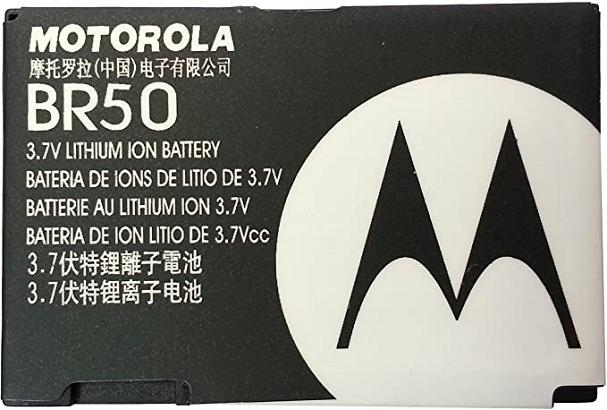 MOTOROLA BATTERY BR50 ORIGINAL BULK