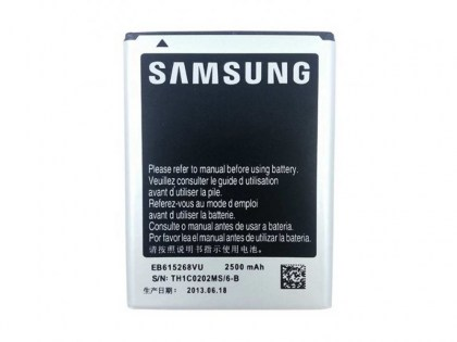 Vava-Battery-Eb615268Vu-Note-N7000-SDL831069666-1-d5fa6-800x600