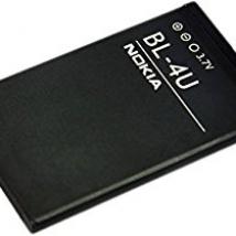 NOKIA BL-4U Original (3120,C5-03,6600,8800,E66,E75,500 κ.α) Bulk