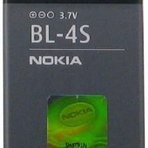 NOKIA BL-4S Original (2680s,3600s,3710f,7020,7100s,7610,X3) Bulk