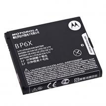Motorola Original BP6X BULK