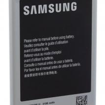 SAMSUNG EB595675LU Original (N7100)Bulk
