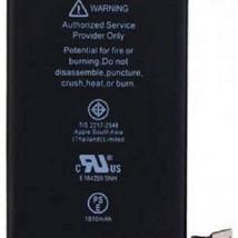 ΣΥΜΒΑΤΗ ΜΠΑΤΑΡΙΑ Apple Iphone 6 Bulk (4054753171872)