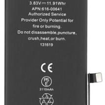 Apple iPhone 11 Battery APN: 616-00641 (Bulk) OEM