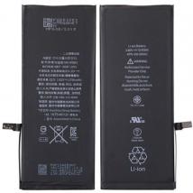 ΣΥΜΒΑΤΗ ΜΠΑΤΑΡΙΑ Apple Iphone 6s Plus Bulk OEM