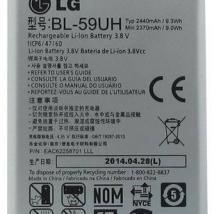 LG Battery BL-59UH (G2 Mini D620, D618) Bulk