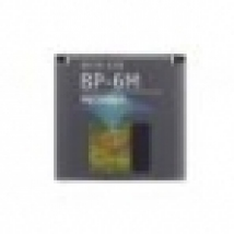 NOKIA BP-6M Original (9300i,3250,6280,6288,N73,N93 κ.α) Bulk