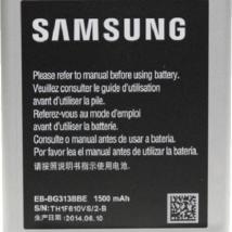 SAMSUNG EB-BG313BBE (Galaxy Trend 2) Original Bulk