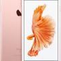 IPHONE 6S PLUS (32GB) ROSE GOLD EU